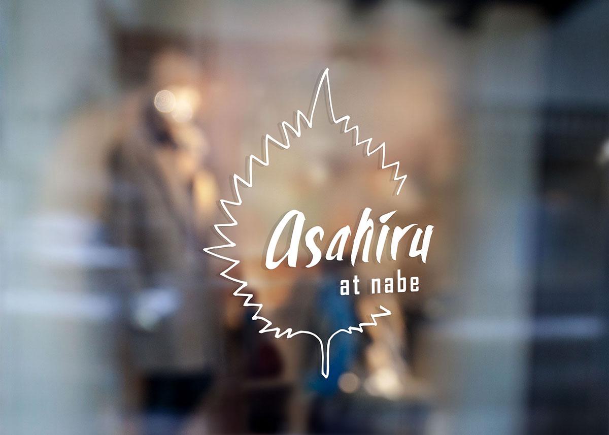 Asahiru Logo